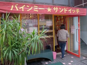 バインミー★サンドイッチ