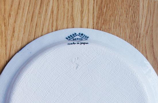 Border Plate-しましまのお皿- 裏印