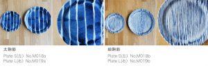 Border Plate-しましまのお皿- ラインナップ