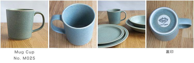 「パンとごはんと…」Celadon Green ーセラドングリーンの陶器ー マグカップ
