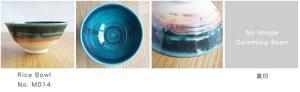「パンとごはんと…」艶トルコ釉の器 茶碗