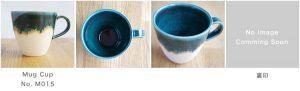 「パンとごはんと…」艶トルコ釉の器 マグカップ