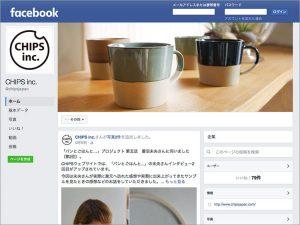 ChipsのFacebook Page