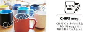 Chips Mug Information is coming soon!