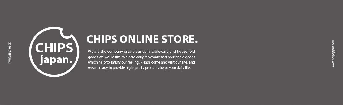 Chips Online Shop Pre Open チップスオンラインショップ プレオープン
