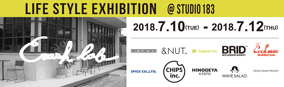 Life Style Exhibition Crash Lab Vol. 2