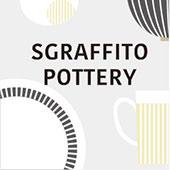 掻き落としの陶器 Sgraffito Pottery