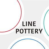 一本線の白い器 Line Pottery