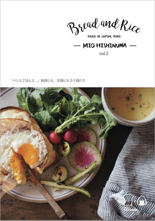「パンとごはんと…」2017SSのカタログの表紙