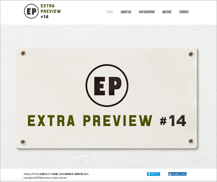 Extra Preview #14 サイトのスクリーンショット