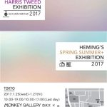 Heming's Spring Summer+ / Harris Tweed Exhibition 2017