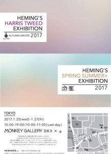 Heming's Spring Summer+ / Harris Tweed Exhibition 2017