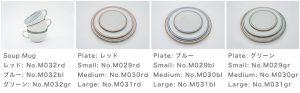 1本線の白い器 -Line Pottery- ラインナップ
