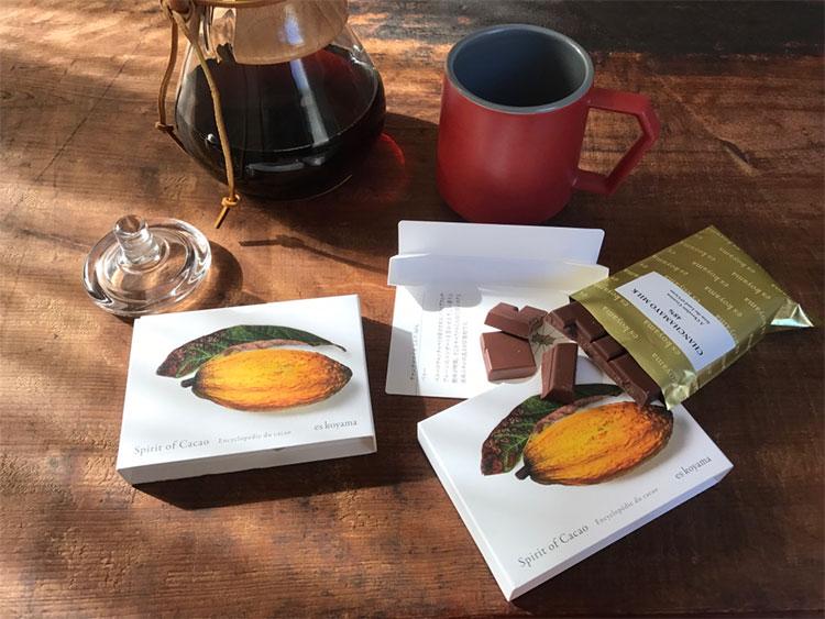 es koyama Spirit of Cacao