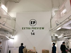 Extra Preview #14