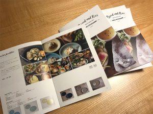「パンとごはんと…」の最新カタログが出来上がりました。