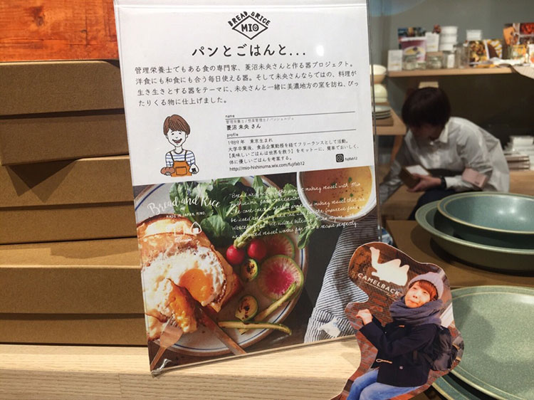 渋谷ロフトでお待ちしております!