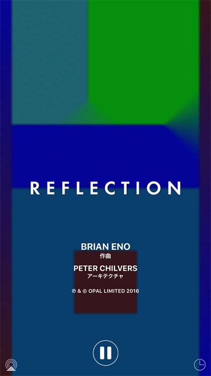 Reflection / Brian Eno アプリ版 スクリーンショット