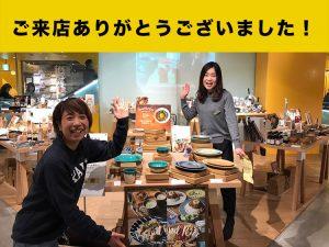 渋谷ロフトのポップアップイベントにご来店ありがとうございました!