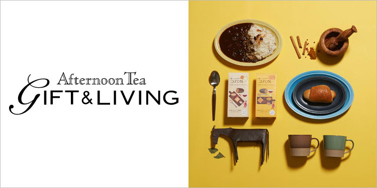 Afternoon Tea Gift & Living
