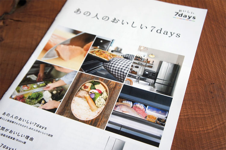 Panasonicのカタログに菱沼未央さん登場