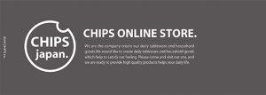 Chips Online Store チップスオンラインショップ