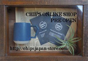 Chipsのオンラインストアーがプレオープンしました。