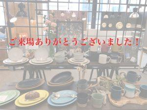 「日本橋三丁目展」にご来場ありがとうございました!