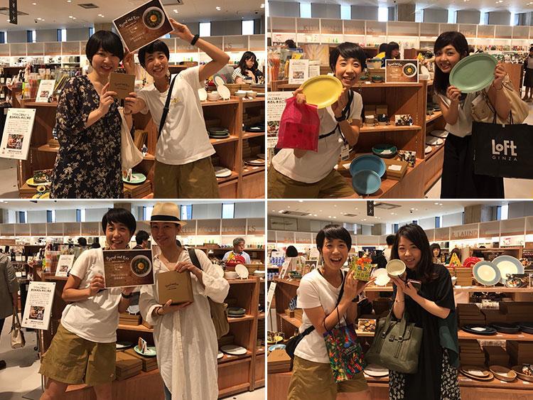 銀座Loft Pop Up イベント