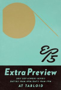 Extra Preview 15