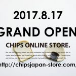 Chips Online Grand Open