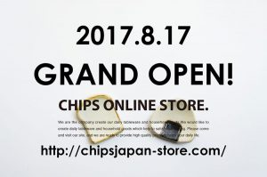 Chips Online Grand Open
