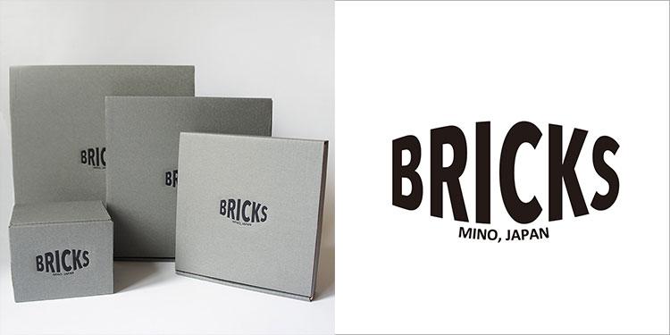 Bricksのロゴと箱