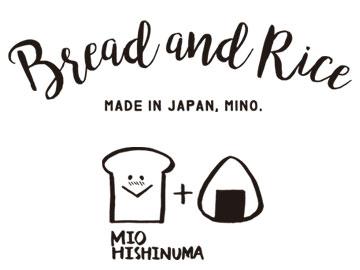 パンとごはんと…ロゴ