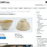 """【お知らせ】「パンとごはんと…」の新商品と""""Chips Mug""""の新商品が発売開始しました!"""
