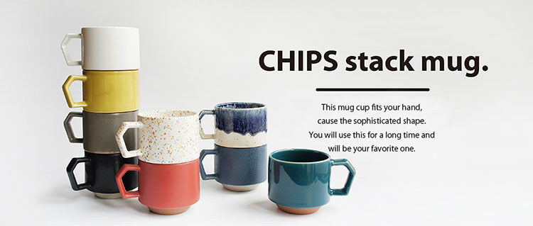 Chips Stack Mug.