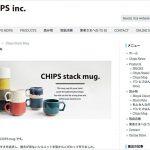 【お知らせ】CHIPS stack mug.ページを公開しました。
