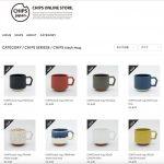 【お知らせ】Chips Stack MugがOnline Storeで発売開始され、当サイト内では各色の解説ページが出来ました。
