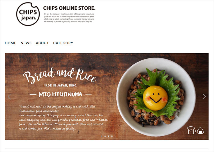 Chips Online Store スクリーンショット