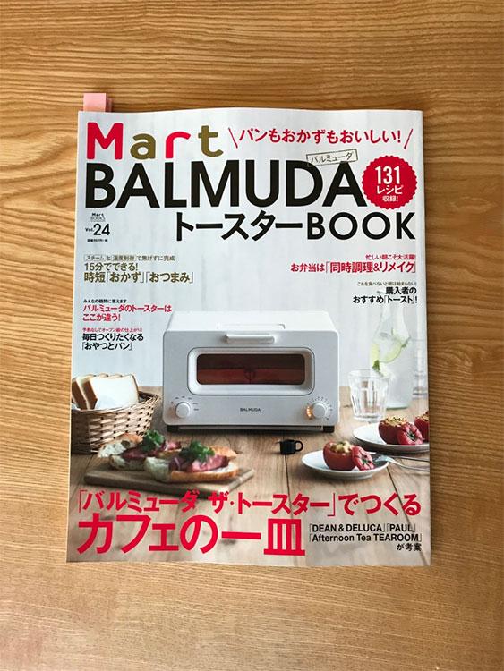 Mart Balmuda Book