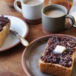【スタッフのBlog】BRICKSで食べる小倉トースト。