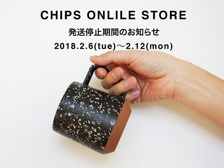 Chips Online Store発送停止のお知らせ