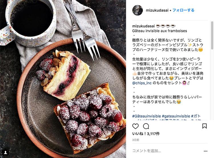 mizukudasaiさんが実際にBRICKSを使った写真。