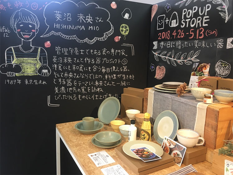パンとごはんと…Pop Up Store @ Mission Bay