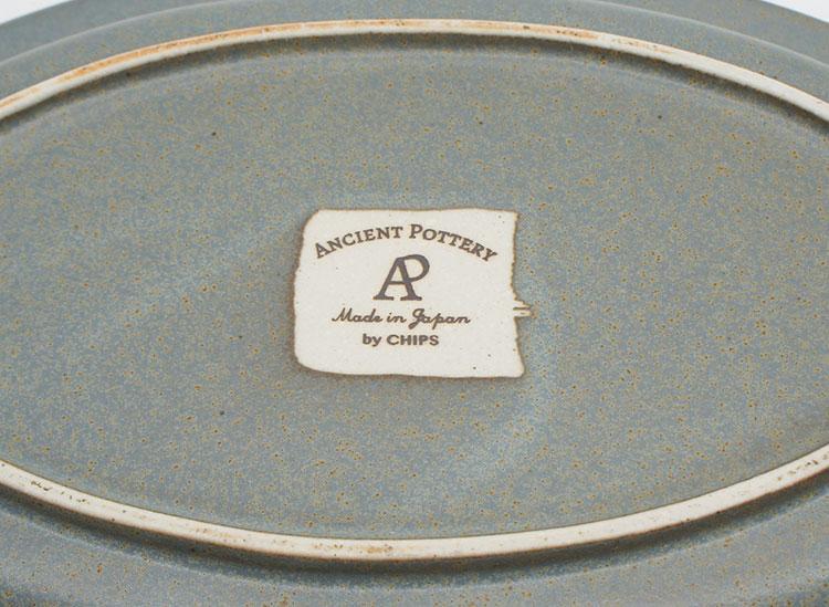 Aincient Potteryの裏印
