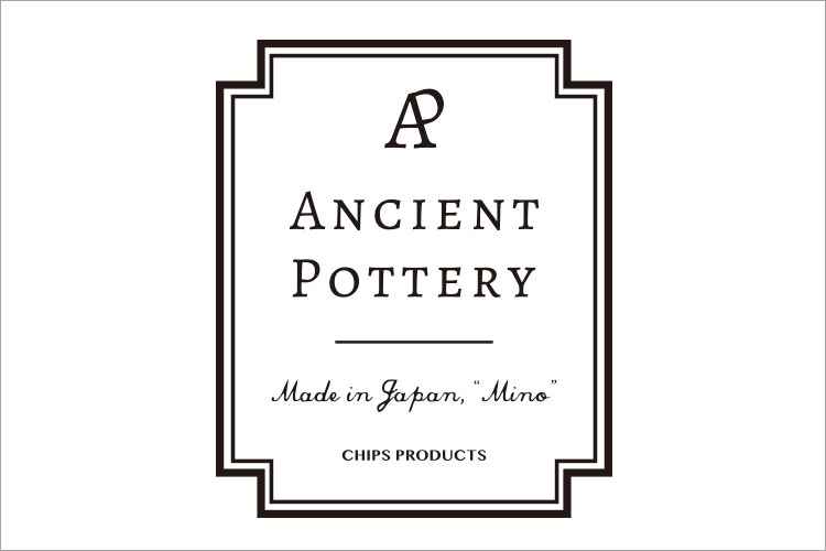 Ancient Pottery Logo