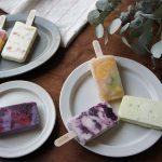 【スタッフのBlog】今年の暑さでアイスをたくさん食べてしまっています…