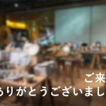 【スタッフのBlog】渋谷LOFTのPop Upイベントにご来店いただき、ありがとうございました。