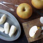 【スタッフのBlog】おいしい梨の季節になってきましたね!