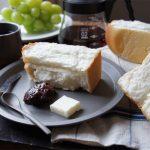 おいしい食パンとChips Plate